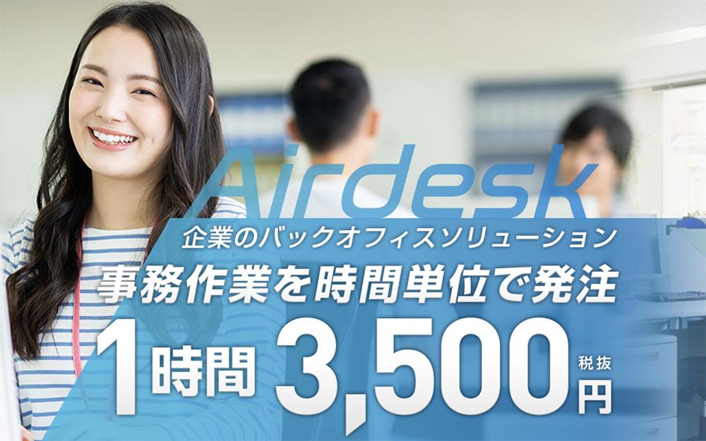 Airdesk